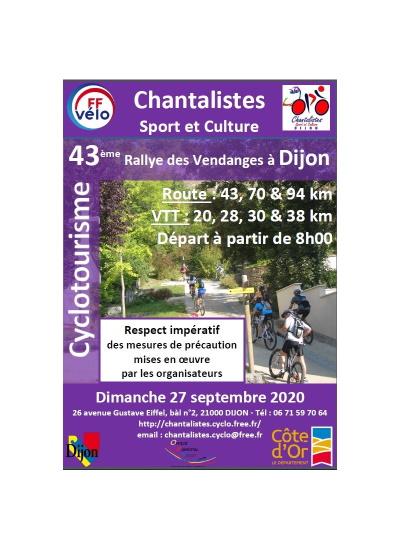 43ème Rallye des Vendanges le dimanche 27 septembre 2020